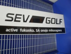 ☆SEV active fukuoka. SA大野城☆ 間もなく開店~!(^^)/