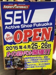 SEV Active FUKUOKA OPEN!!!