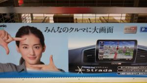 パナソニック!!カーナビ大商談会(^^)/ ☆吉塚店☆