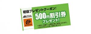 500enken